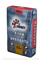 Клей плиточный 25 кг/ КРЕПОСТЬ