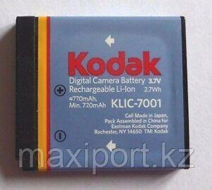 Kodak 7001 (fuji np50), фото 2