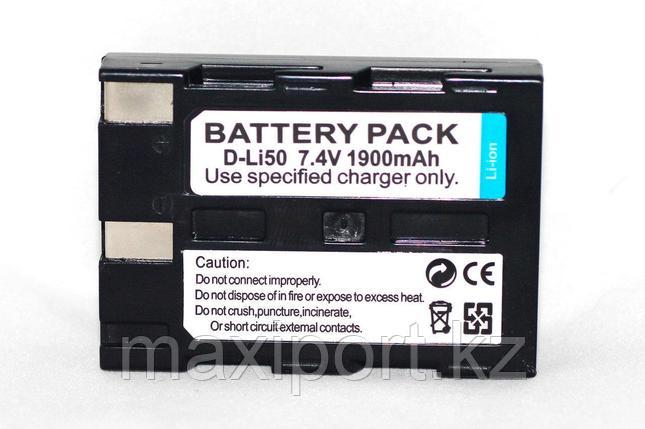 Аккумулятор NP-400 (аналог D-LI50) для konica minolta, фото 2