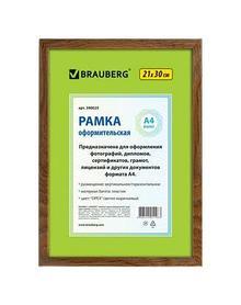 "Рамка пластиковая для фотографий, дипломов, грамот ""Brauberg Hit"", 21x30см, ореховое дерево"