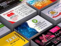 Изготовление визиток от бюджетных (от 5тг) до эксклюзивных
