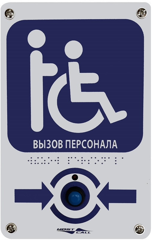 Проводная цифровая кнопка вызова MP-433W8