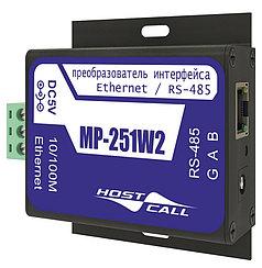 Преобразователь интерфейса MP-251W2, преобразователь для информационной системы, системный преобразователь, преобразователь ОС, интерфейс