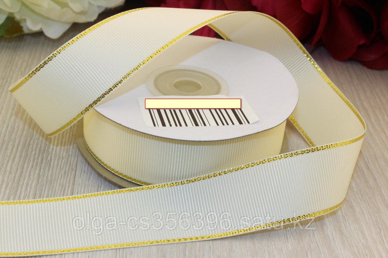 Репсовая лента, цв. белый с люрексом золото 25мм. Creativ 2686