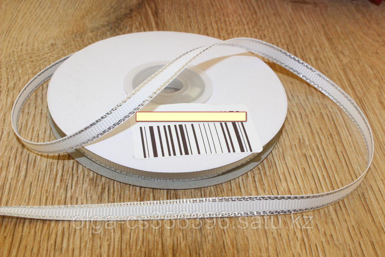 Репсовая лента, цв. белый с люрексом серебро 6мм. Creativ 2690