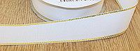 Репсовая лента с люрексом золото 25мм. Creativ 2693