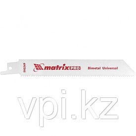 Полотно универсальное для сабельной электроножовки, Вi-Metal, S922VF, 1.8*2.5*125мм., 2шт.  Matrix