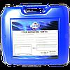 Моторное масло TITAN CARGO MC 10W-40  20  л