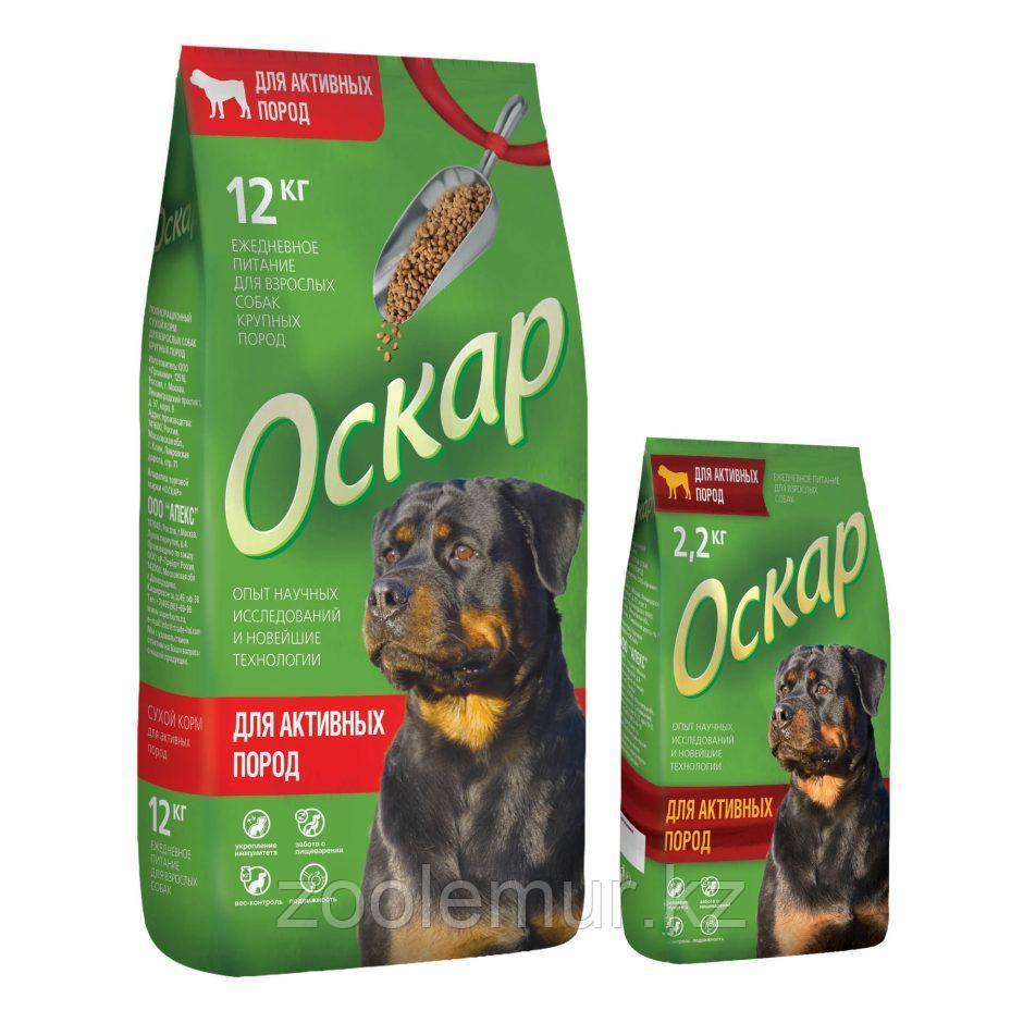 """Сбалансированный Сухой корм """"Оскар"""" для активных пород собак 12 кг"""