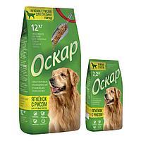 """Сбалансированный гипоаллергенный Сухой корм """"Оскар"""" для средних пород собак с ягненком и рисом 12 кг"""