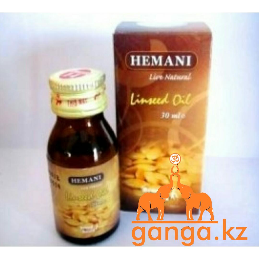 Льняное масло (Linseed oil HEMANI), 30 мл.