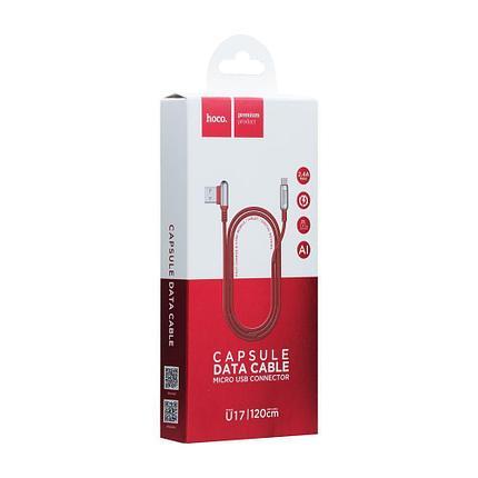 Кабель HOCO U17 Micro USB Red, фото 2
