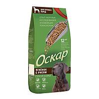 """Сбалансированный гипоаллергенный Сухой корм """"Оскар"""" для крупных пород собак с ягненком и рисом 12 кг"""