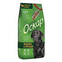 """Сбалансированный гипоаллергенный Сухой корм """"Оскар"""" для всех пород собак индейка с гречкой 12 кг"""
