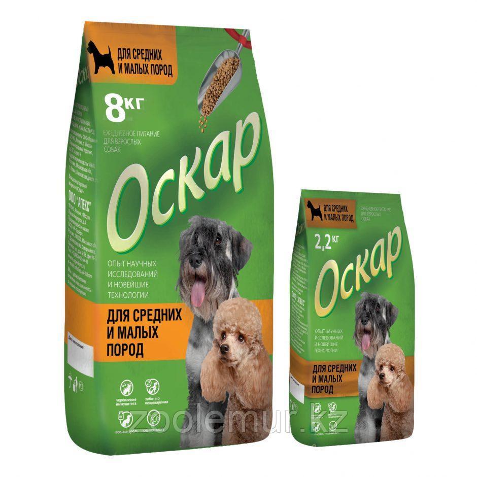 """Сбалансированный гипоаллергенный Сухой корм """"Оскар"""" для средних и малых пород собак 2 кг"""