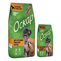 """Сбалансированный гипоаллергенный Сухой корм """"Оскар"""" для средних и малых пород собак 2,2 кг"""