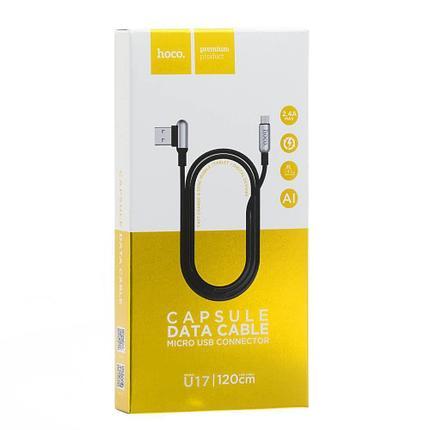 Кабель HOCO U17 Micro USB Black, фото 2