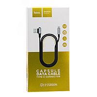 Кабель Hoco U17 Type-C USB Black