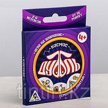 Настольная игра «Дуббль Космос», 20 карточек, фото 2