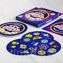 Настольная игра «Дуббль Космос», 20 карточек, фото 3