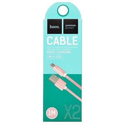 Кабель Hoco X2 Micro USB Rose, фото 2