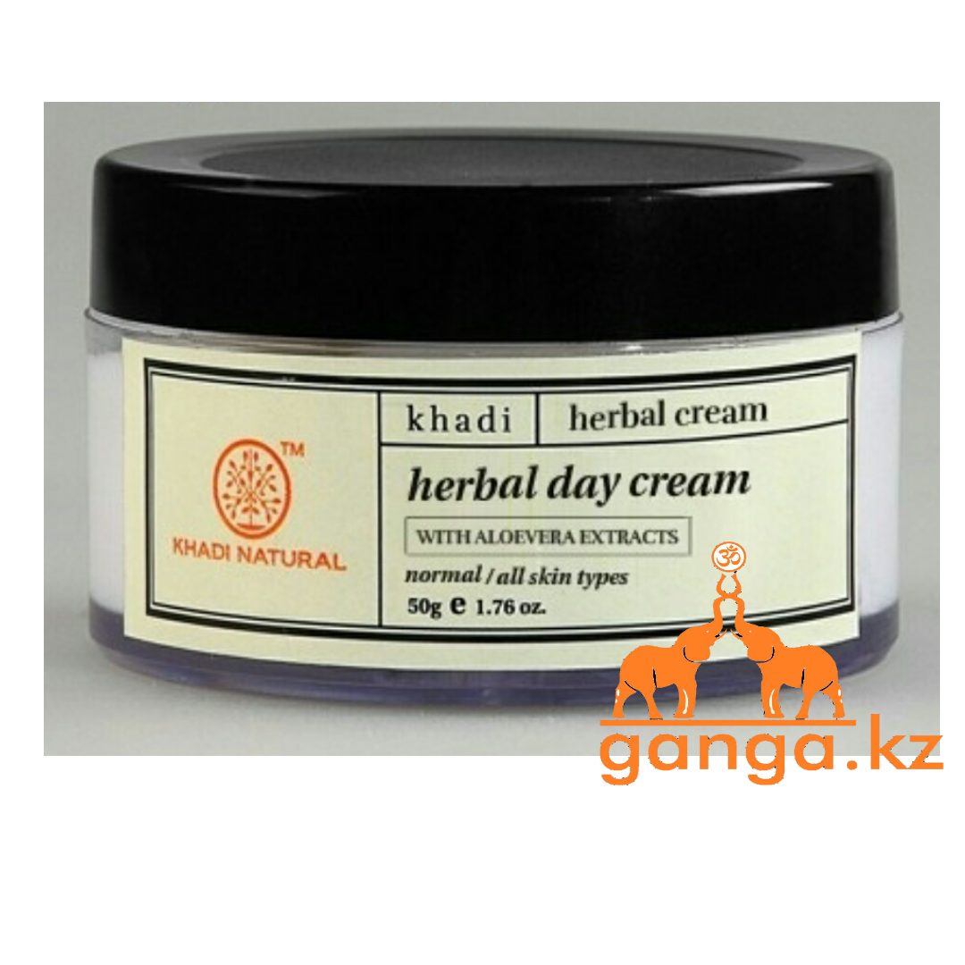 Крем для лица Дневной KHADI Herbal Day Cream, 50 г.