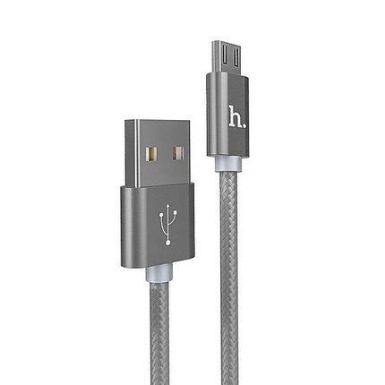 Кабель Hoco X2 Micro USB Grey, фото 2