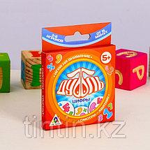 Настольная игра «Дуббль Цифры », 20 карточек, фото 2