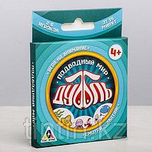 Настольная игра «Дуббль. Подводный мир», 20 карточек, фото 2