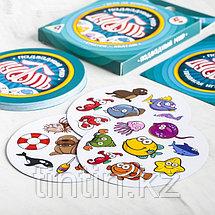 Настольная игра «Дуббль. Подводный мир», 20 карточек, фото 3