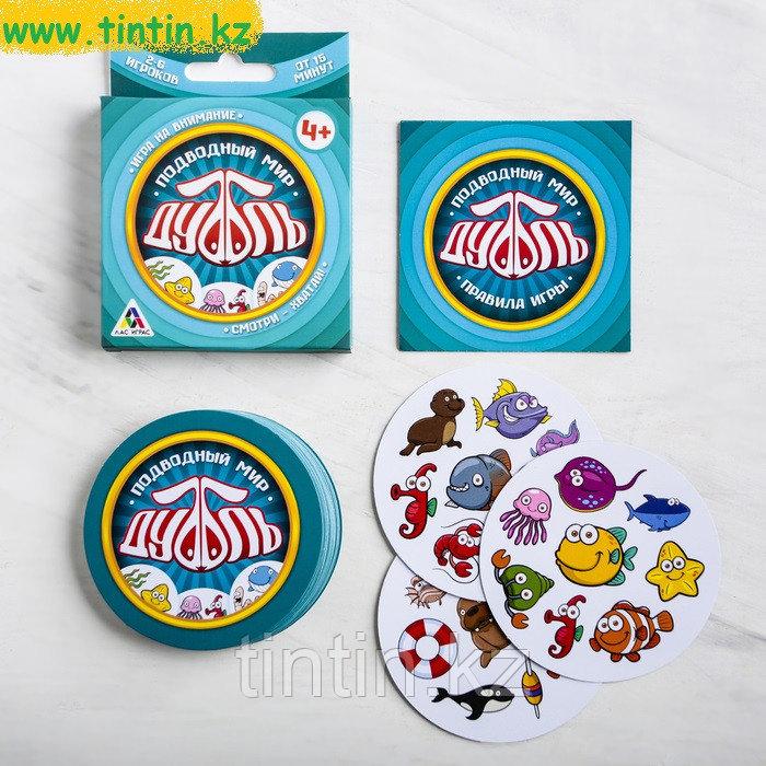 Настольная игра «Дуббль. Подводный мир», 20 карточек