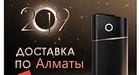 GLO приятный аромат листа сигареты Алматы