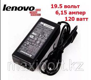 Lenovo (игровой) 19.5V 6.15A 120W, фото 2