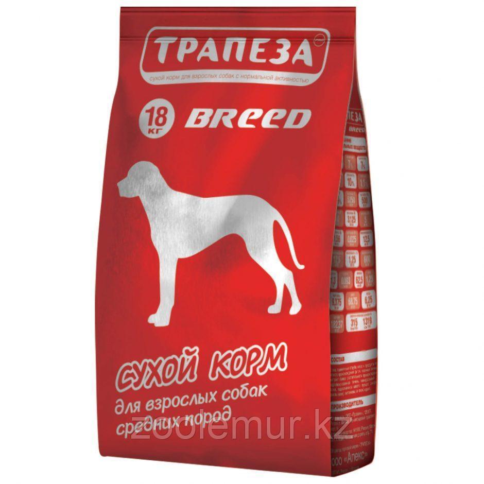 Сбалансированный Сухой корм «Трапеза» Breed для взрослых собак средних пород 18 кг.