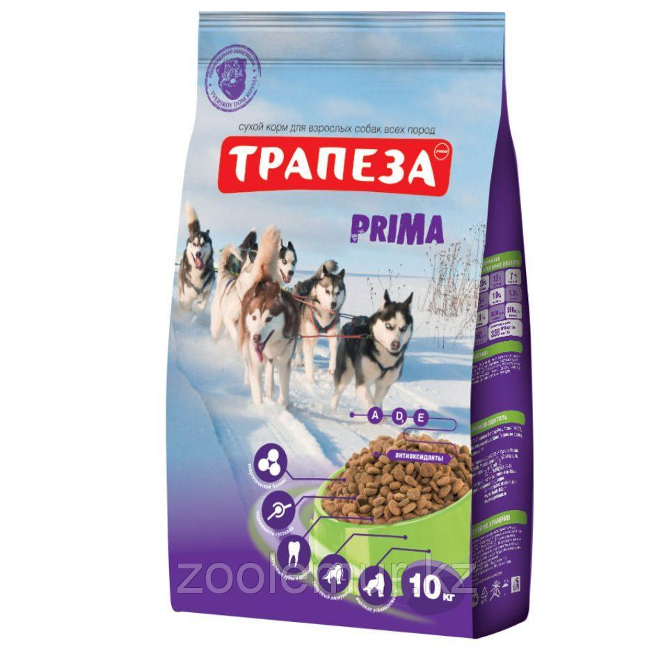 Сбалансированный Сухой корм «Трапеза» Prima для взрослых собак с высокой физической активностью 10 кг