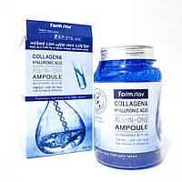 Ампульная сыворотка Farmstay с гиалуроновой кислотой и коллагеном Collagen &Hyaluronic 250 ml