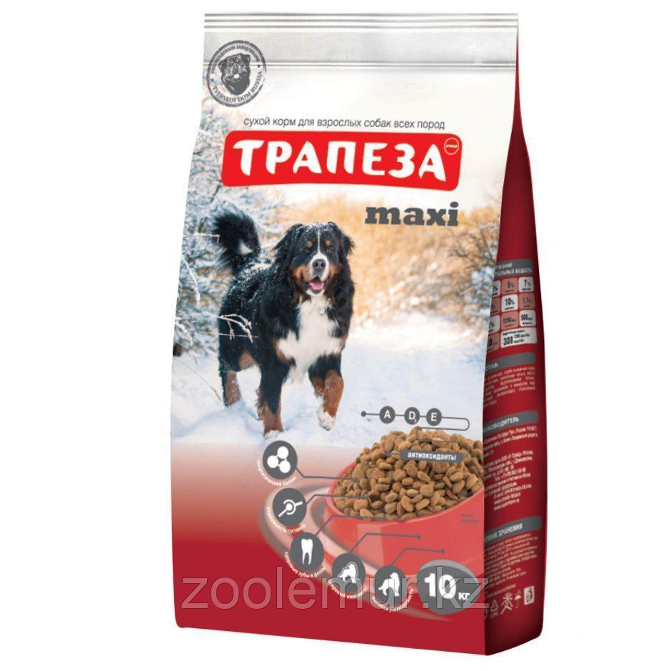 Сбалансированный Сухой корм «Трапеза» Maxi для взрослых собак крупных пород 2,5 кг