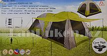 Четырехместная палатка Crow King 6042 (220+260)*260*h165/185 см