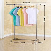 Вешалка напольная для одежды гардеробная 0309AL