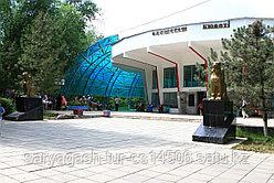 Погода в курортной зоне Сарыагаш