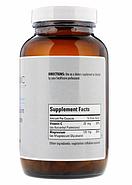Metabolic Maintenance, Глицинат магния, 180 капсул, фото 2