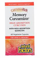 """Natural Factors, """"Куркуминовое богатство"""", пищевая добавка для оптимизации памяти, 60 капсул."""