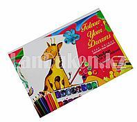 Альбом для рисования Жираф 16 листов 416 K1