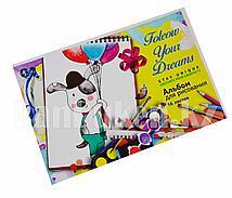 Альбом для рисования Собачка 16 листов 416 K1