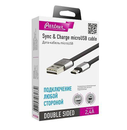 Кабель Olmio 038703 Двусторонний Micro USB, фото 2