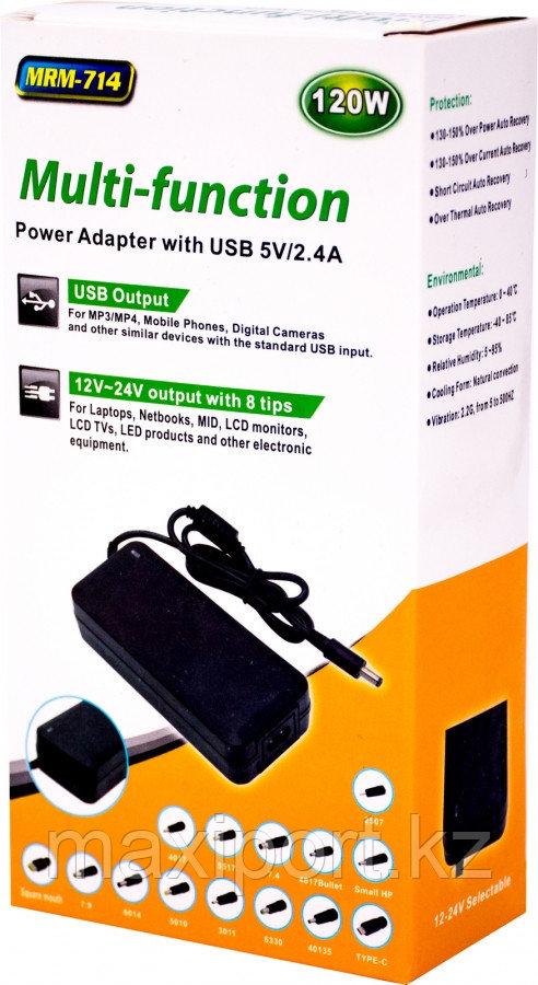 Универсальный адаптер зарядка для ноутбуков (120W 14 насадок)