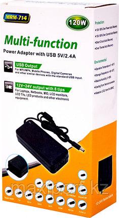 Универсальный адаптер зарядка для ноутбуков (120W 14 насадок), фото 2
