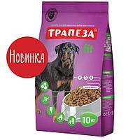 Сбалансированный Сухой корм «Трапеза» Fit для собак подверженных регулярным физическим нагрузкам  10 кг