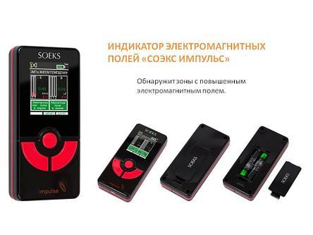 """Дозиметр электромагнитного поля """"Импульс"""". Индикатор для поиска электромагнитных полей, фото 2"""