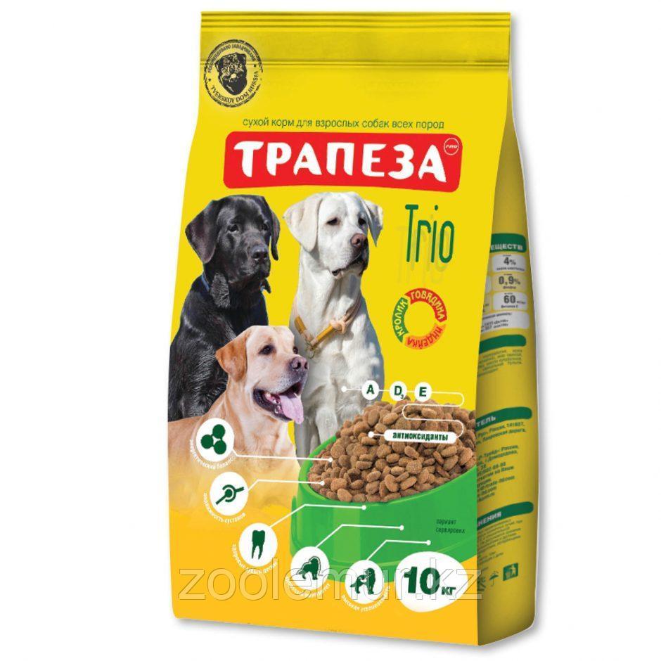 Сбалансированный Сухой корм «Трапеза»Trio для взрослых собак всех пород, ТРИ вида мяса 10 кг
